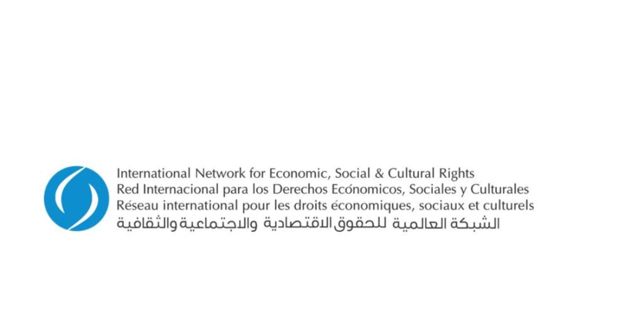 A 11 Initiative members of ESCR-Net
